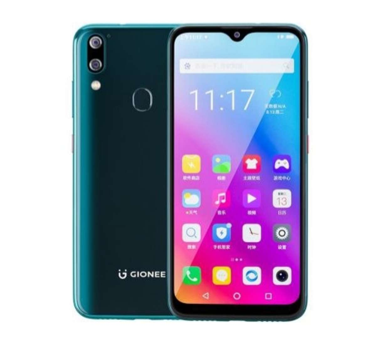 Gionee M11/M11 Pro, gionee M11, Gionee M11pro, gionee M11/M11 pro price in Nigeria, what is the price of gionee m11 pro in Nigeria, how much is gionee m11/m11 pro in Nigeria, price of gionee m11/m11 pro in Nigeria, gionee m11 pro specs, gionee m11 specs, gionee m11/m11pro price, gionee m11/m11 pro specs and price in Nigeria