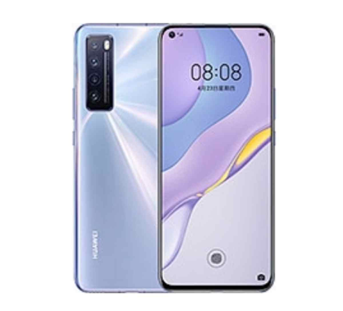 Huawei nova 7 5g, huawei nova 7 5g price in nigeria, price of huawei nova 7 5g in nigeria, huawei nova 7 5g specs and price, how much is the price of huawei nova 7 5g in nigeria, huawei nova 7 5g specs, huawei nova 7 5g price, where to buy the huawei nova 7 5g in nigeria, huawei nova 7 5g in nigeria
