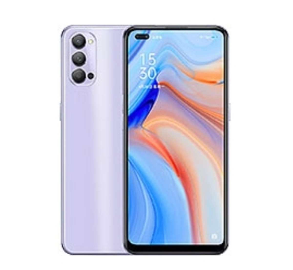 opoo reno4 5g price in Nigeria, how much is oppo reno4 5g in Nigeria, price of oppo reno4 5g in Nigeria, Reno4 5G, oppo reno4 5g specs and price in Nigeria, oppo reno4 5g specs, oppo reno4 5g price, Oppo reno4 5g and price in Nigeria, Oppo reno4 5g specification, oppo reno4 5g price and specs in Nigeria, oppo reno4 5g in Nigeria