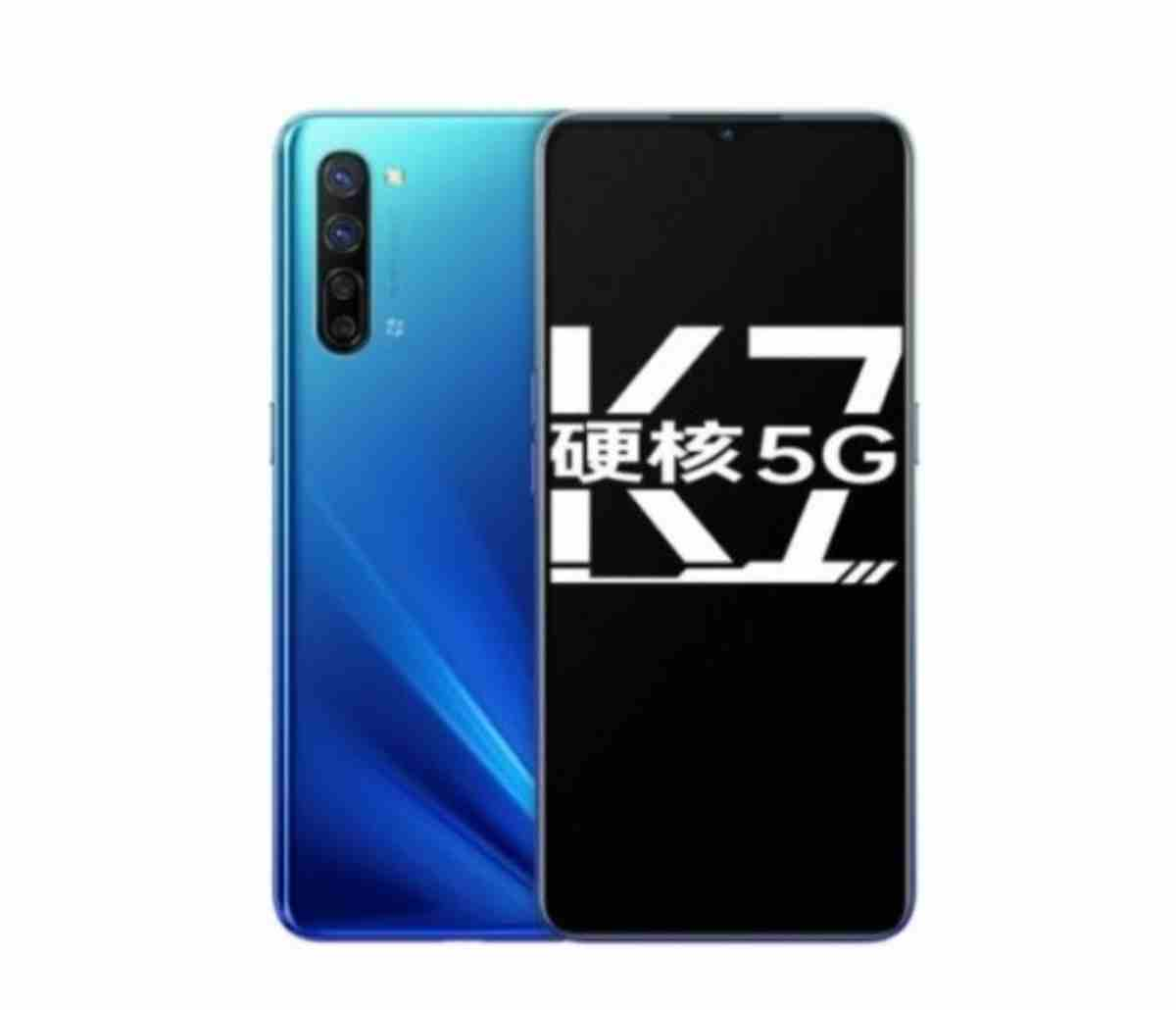 Oppo k7 5G, K7 5G Oppo, Oppo k7 5G price in Nigeria, price of Oppo K7 5G in Nigeria, how much is Oppo K7 5G, Oppo k7 5G price in China, India, Oppo K7 5G specs and price, Oppo K7 5G Full specification